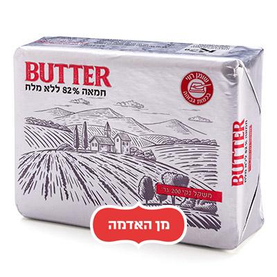חמאה ללא מלח  Butter