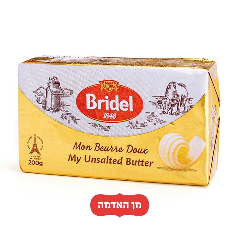 חמאה צרפתית ברידל  Bridel